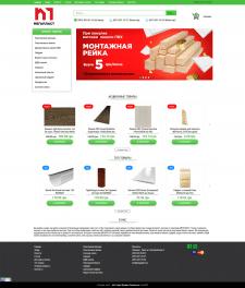 Интернет магазина строительных материалов