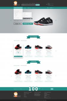 Дизайн интернет-магазина обуви