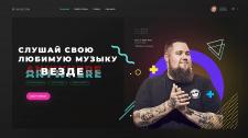 """Сайт на тему """"Музыка"""" MusicOn"""