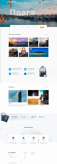 UTravel Landing Page