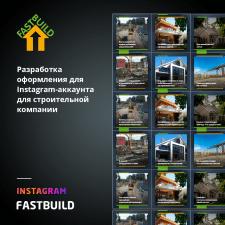 Оформление Instagram для FastBuild