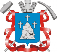 """герб для книги """"Кривой Рог о открытках, документа"""""""