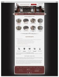 Сайт-каталог кузнечного дела, изделий из метала.