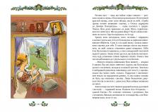 Книжка для дітей