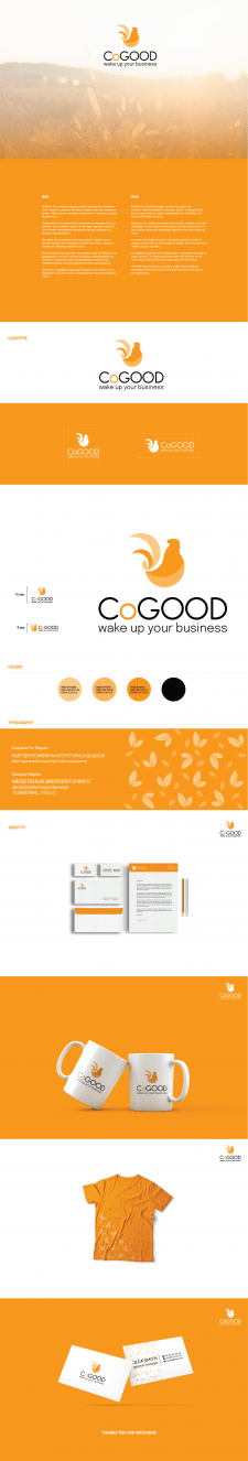 CoGood