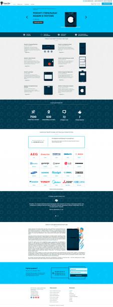 Корпоративный сайт бытовой техники