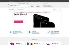Интернет магазин Apple:Store