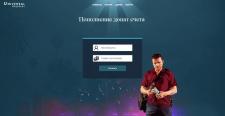 Донат страница сайта для игрового сервера игры GTA