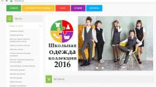 Наполнение интернет-магазина https://hurt.com.ua