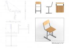 Проект стула