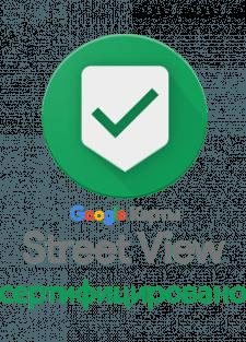 Сертифицированный фотограф Google Street View