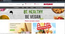 """Онлайн-магазин """"МегаМаг"""""""