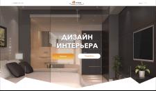 """Дизайн сайта для строительной компании """"СК БУД"""""""