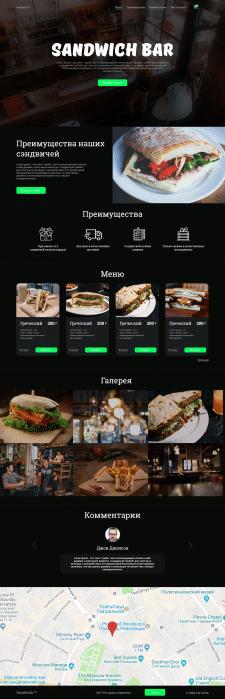 Sandwich bar