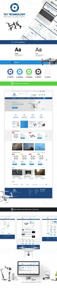 FLY Technology - интернет-магазин беспилотников