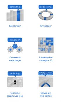 С9 иконки