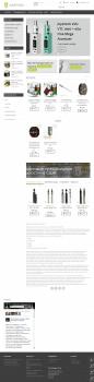 Копирайт для ИМ по продаже электронных сигарет