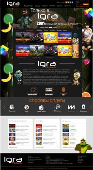 Дизайн  интернет-казино