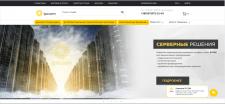 Телекоммуникационное оборудование | IPCOM