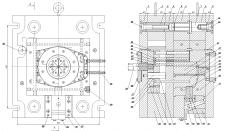 Проектирование формы корпус Удлиннителя