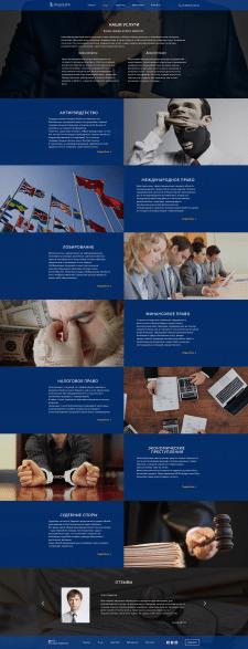 """Дизайн страницы - """"Наши услуги"""""""