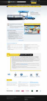 Создание сайта для «Интеллект 4 Джи Сервис Украина