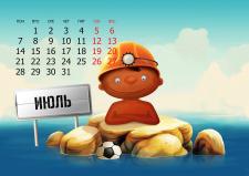 Иллюстрация для детского календаря