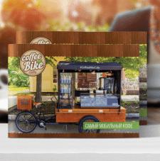 """Дизайн каталога кафе """"coffee Bike"""""""