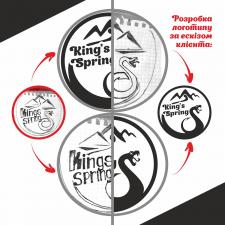 Лого по Вашому ескізу (Векторизація)