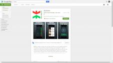 Пивная Биржа - приложение для онлайн-ресторана