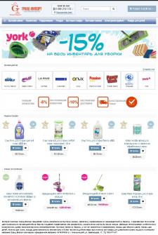 SEO и тизерная реклама сайта бытовой химии
