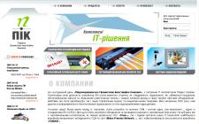 http://mobiprint.com.ua/