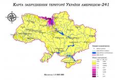 Карта забруднення території України америцієм-241