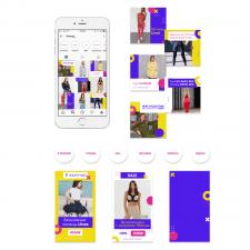 Оформление профиля магазина одежды для фитнеса