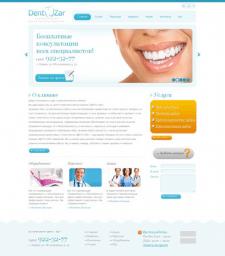 Дентозар – Детская и взрослая стоматология