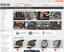 Интернет магазин «Bradov»