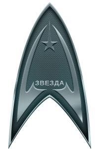 """Логотип для магазина """"Звезда"""""""
