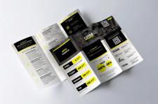 Разработка дизайна брошюры