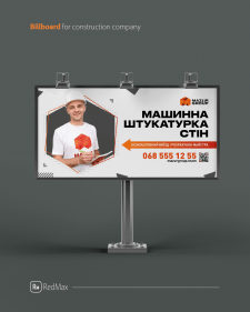 Mazur Group billboard2