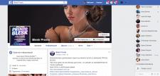 Facebook аккаунт для продажи украшений.
