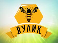 """Логотип для магазина """"Вулик"""""""