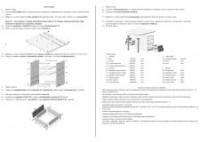 Инструкция СТ2М 750 1200 900 Саша