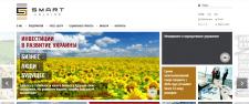 Техническое сопровождение сайта на Bitrix CMS