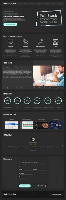 Web-MakeUp.ru