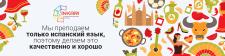 Баннер для VKontakte Inkari