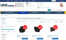 Контекстная реклама интернет магазина ukrklimat