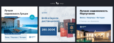 Ad banners for instagram #21