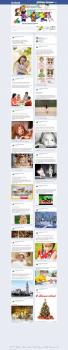 FaceBook – DAR детская академия развития