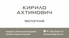 Визитная карточка фотографа.