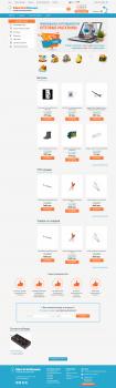 Интернет-магазин ElectricHouse (1c-Bitrix)